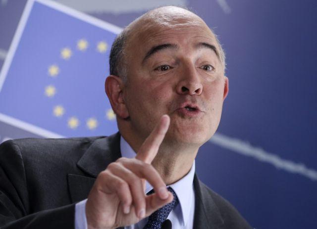 «Κύριο ελαστικότητα» αποκαλεί τον Μοσκοβισί το Ευρωπαϊκό Λαϊκό Κόμμα | tanea.gr