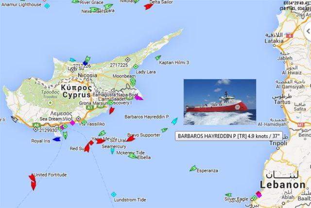 Στις ακτές της Λεμεσού έφθασε το τουρκικό «Μπαρμπαρός» | tanea.gr