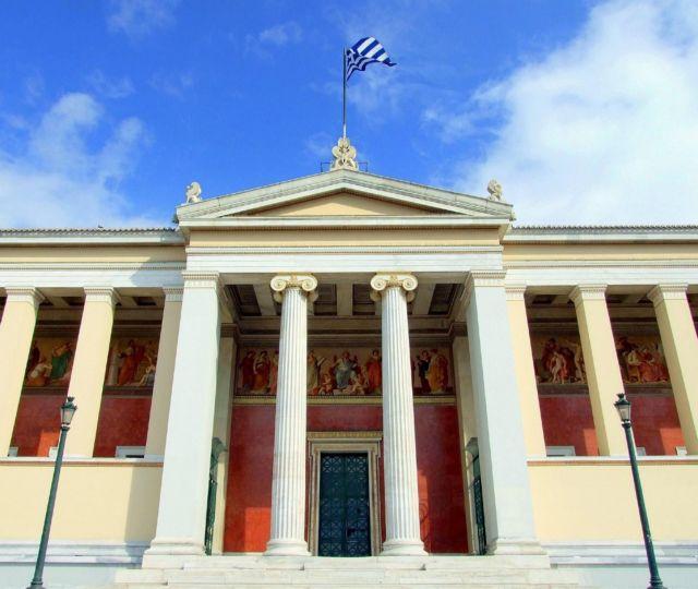 Νέες κινητοποιήσεις των διοικητικών υπαλλήλων του ΕΚΠΑ | tanea.gr