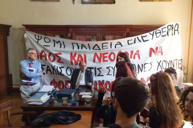 Φοιτητές σήκωσαν πανό στο γραφείο του πρύτανη στο Πανεπιστήμιο Αθηνών   tanea.gr