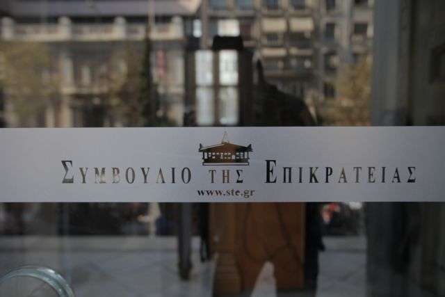 ΣτΕ: Αποζημίωση 400.000 ευρώ για τον θάνατο 27χρονης από ιατρικό λάθος   tanea.gr
