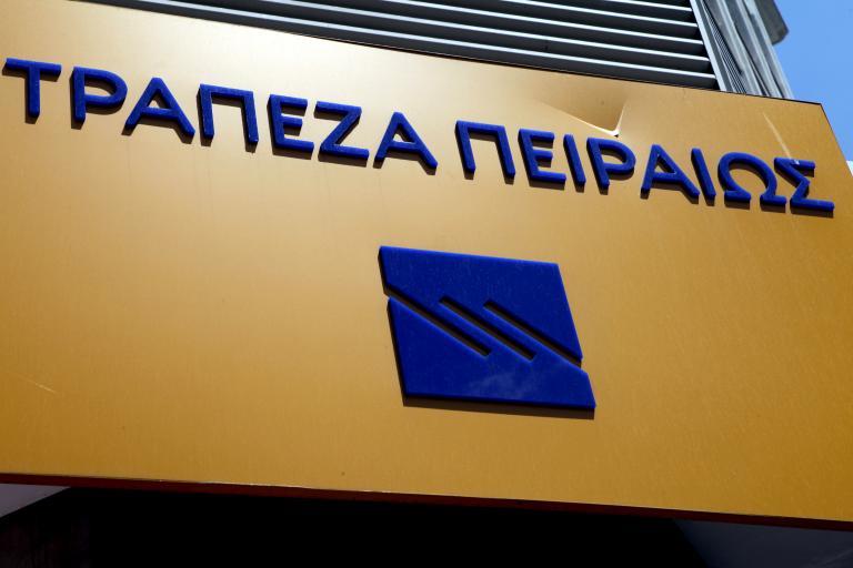 Τράπεζα Πειραιώς: Πρόγραμμα εθελούσιας εξόδου με μπόνους έως 42 μισθούς | tanea.gr