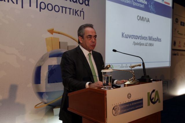 Μίχαλος: «Επικροτούμε τη ρύθμιση των 100 δόσεων για οφειλές στην εφορία»   tanea.gr