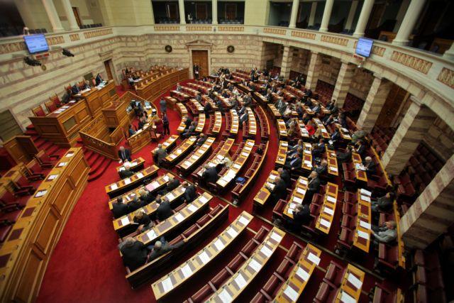 Την άρση ασυλίας των Ν. Κακλαμάνη, Μ. Κασσή και Ηλ. Παναγιώταρου εισηγήθηκε η Επιτροπή Δεοντολογίας της Βουλής | tanea.gr