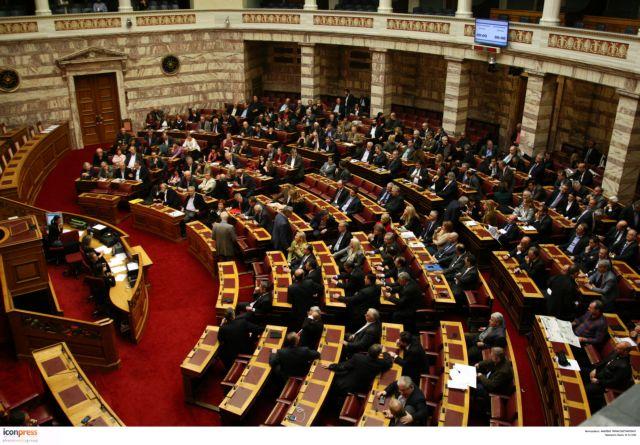 Αρση ασυλίας για Ν. Κακλαμάνη, Κασσή και Παναγιώταρο αποφάσισε η Ολομέλεια της Βουλής | tanea.gr