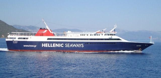 Το «Aρτεμις» της Hellenic Seaways θα εξυπηρετεί προσωρινά τις δυτικές Κυκλάδες   tanea.gr