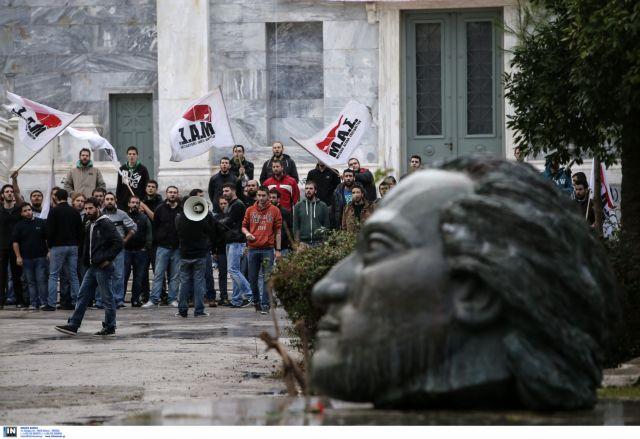 Ολοκληρώθηκε στο Πολυτεχνείο η φοιτητική πορεία   tanea.gr