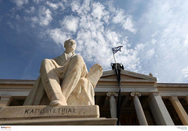 Διπλό αδιέξοδο στα πανεπιστήμια | tanea.gr