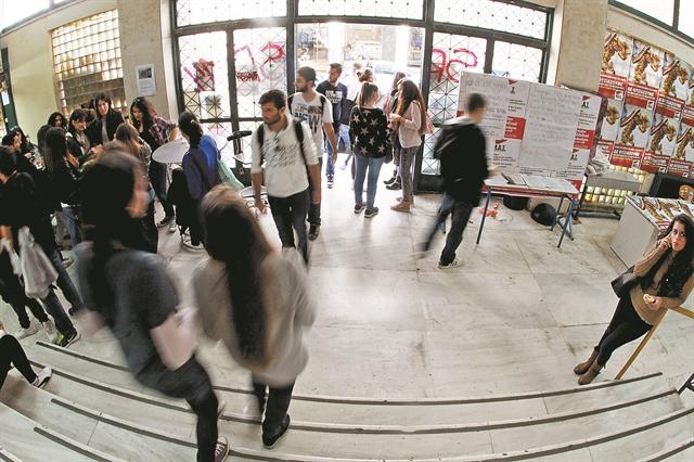 Ρεκόρ μετεγγραφών στα πανεπιστήμια   tanea.gr