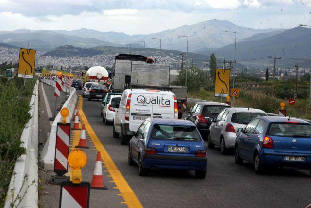 Κυκλοφοριακές ρυθμίσεις στην ΕΟ Αθηνών - Λαμίας έως 21 Φεβρουαρίου   tanea.gr