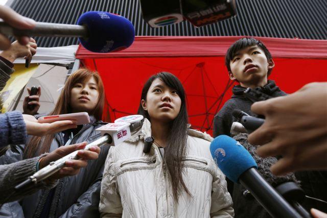 Χονγκ Κονγκ: Παραδίδονται οι ιδρυτές του Occupy, δεν φεύγουν όμως οι φοιτητές | tanea.gr