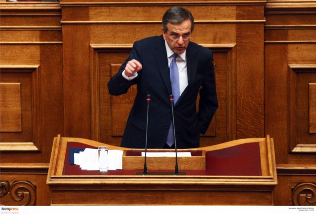 Σαμαράς: «Ο ΣΥΡΙΖΑ ξαναφέρνει τη λέξη Grexit στο στόμα των ξένων»   tanea.gr