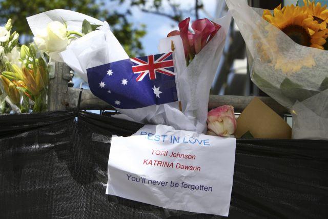 Ως ήρωες τιμήθηκαν οι δύο όμηροι που σκοτώθηκαν στο Σίδνεϊ   tanea.gr