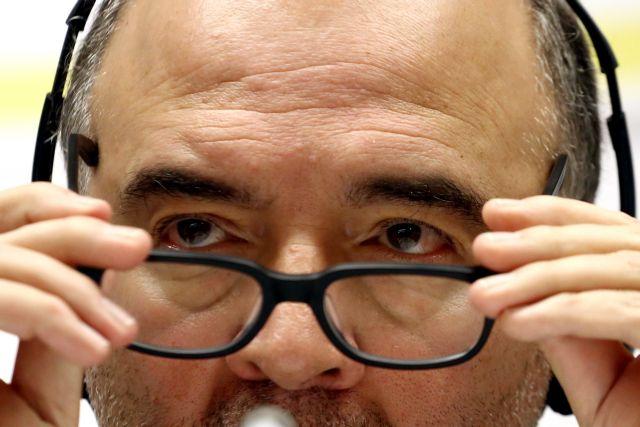 Πιερ Μοσκοβισί: Ζήτησε «light» επιτήρηση της ελληνικής οικονομίας από την τρόικα   tanea.gr
