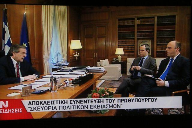 ΕΣΗΕΑ: «Η συνέντευξη Σαμαρά στη ΝΕΡΙΤ προσβάλλει τη δεοντολογία»   tanea.gr