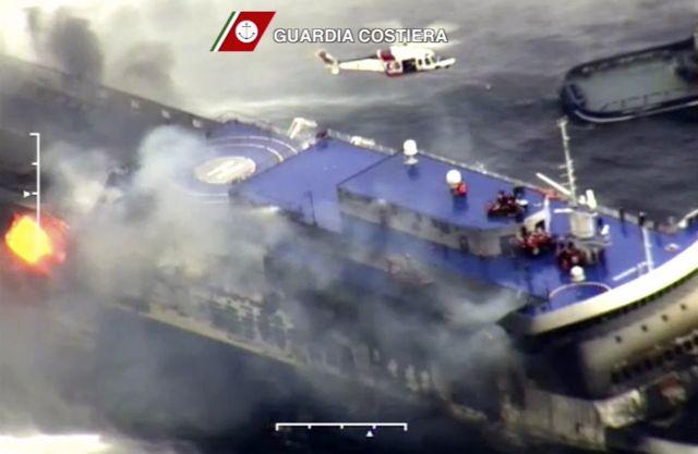 Ολοκληρώθηκε η επιχείρηση διάσωσης στο κατάστρωμα του Norman Atlantic   tanea.gr