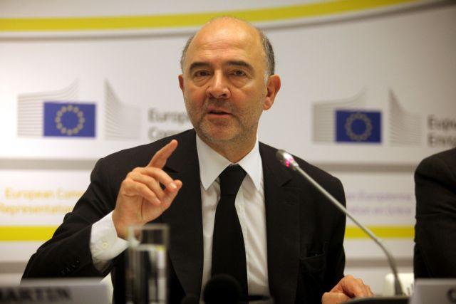 Πιερ Μοσκοβισί: «Θα συνεχίσουμε να βοηθάμε την Αθήνα, δεν θα υπάρξει ρήξη» | tanea.gr