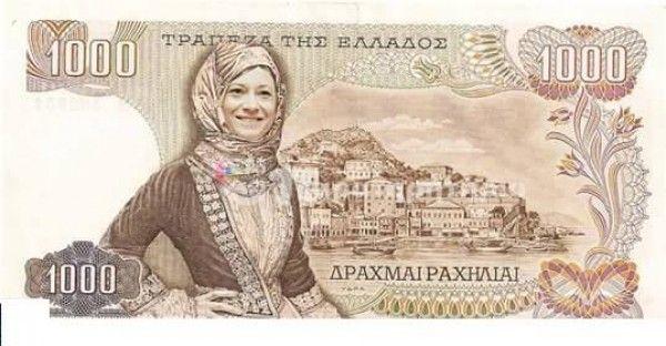 Το πρώτο Ραχηλιάρικο τυπώθηκε... στα μέσα κοινωνικής δικτύωσης   tanea.gr