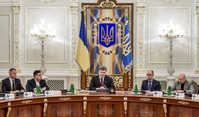 Ουκρανία: Σε νέα εκεχειρία καλεί τους ρώσους αυτονομιστές ο Ποροσένκο   tanea.gr