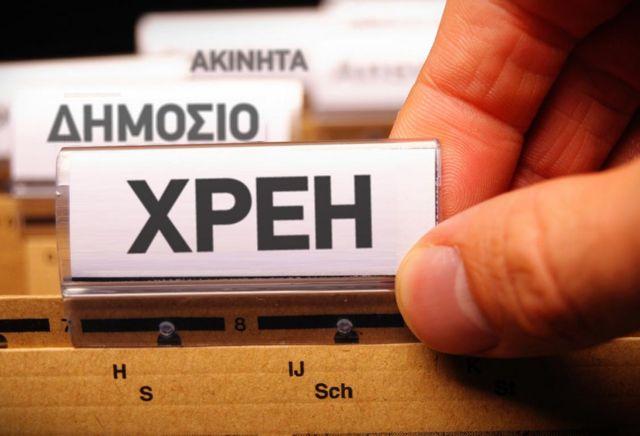 «Ανάσα» σε επιχειρηματίες η ρύθμιση για τις ληξιπρόθεσμες οφειλές εκτιμά το Επαγγελματικό Επιμελητήριο Αθήνας | tanea.gr