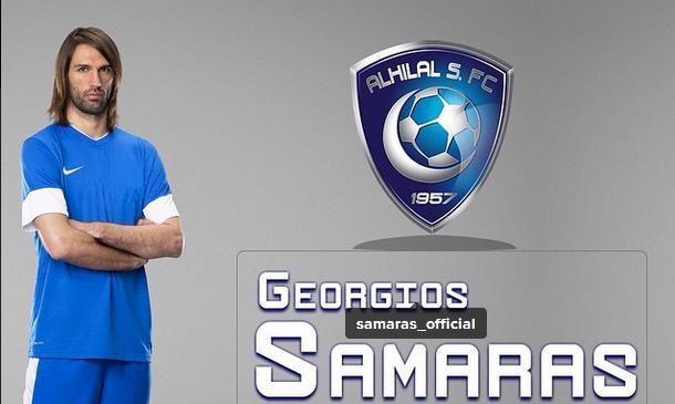 Υποδοχή «ήρωα» του Γιώργου Σαμαρά από την Αλ Χιλάλ   tanea.gr