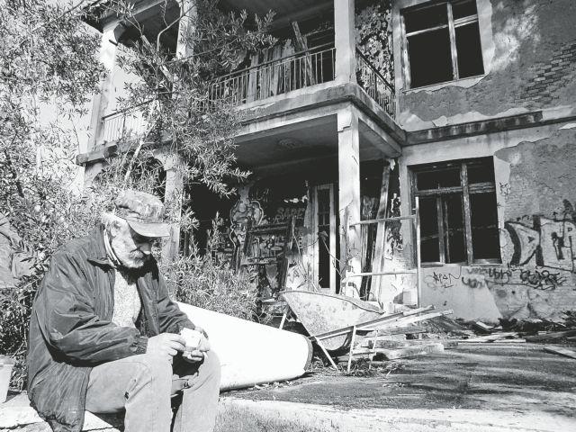 Τα αθέατα θύματα της κρίσης | tanea.gr