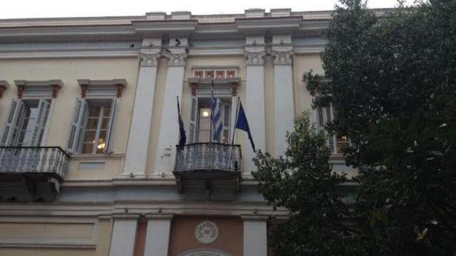 Η δημοτική αρχή της Πάτρας υπέστειλε τη σημαία της Ευρωπαϊκής Ενωσης από το δημαρχείο | tanea.gr