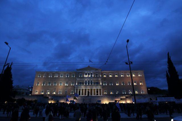 Συγκέντρωση στο Σύνταγμα την Παρασκευή ενάντια στη συμφωνία του Eurogroup από το ΚΚΕ | tanea.gr