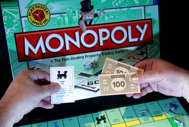 Η Monopoly κυκλοφορεί με αληθινά ευρώ για 80 τυχερούς, όσα και τα χρόνια της   tanea.gr