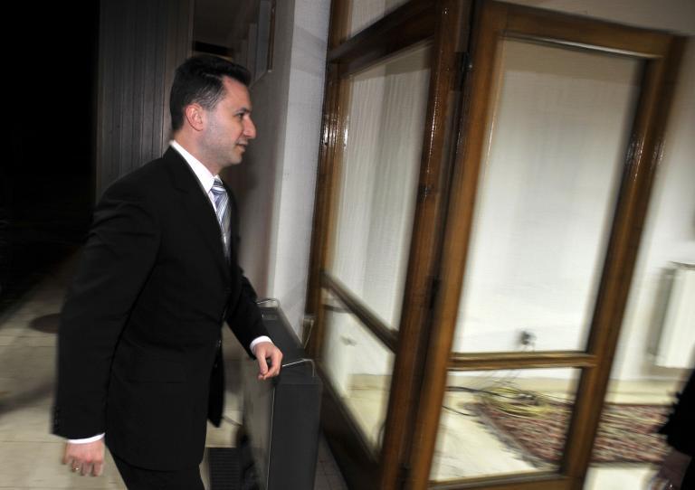 Ο Γκρούεφσκι είχε διατάξει παρακολουθήσεις τηλεφωνικών συνομιλιών, λένε οι πολιτικοί του αντίπαλοι | tanea.gr
