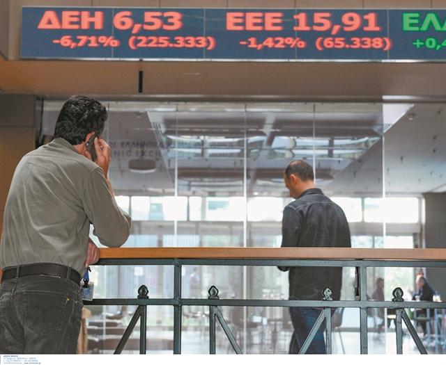 Στην... πρίζα οι επενδυτές του Χρηματιστηρίου | tanea.gr
