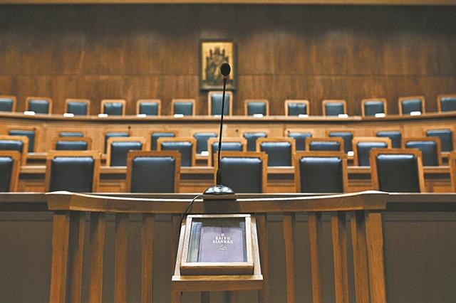 Ποιοι είναι οι νέοι πρόεδροι σε ΣτΕ και Αρειο Πάγο | tanea.gr