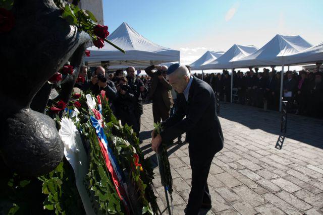 Θεσσαλονίκη: Τριήμερες εκδηλώσεις μνήμης για τα θύματα του Ολοκαυτώματος | tanea.gr
