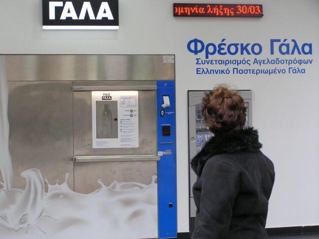 Αθήνα: Αυτόματος πωλητής φρέσκου γάλακτος στην Πατησίων   tanea.gr