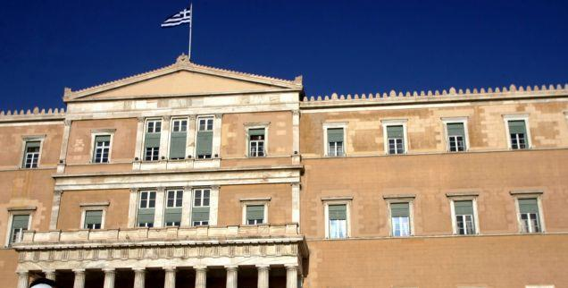 Καμπανάκι από το Γραφείο Προϋπολογισμού: Κίνδυνος επιστροφής σε υφεσιακή τροχιά   tanea.gr
