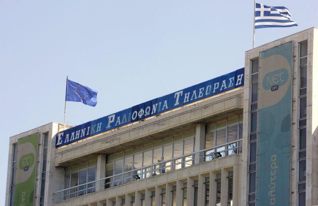 Το νομοσχέδιο για την επαναλειτουργία της ΕΡΤ στον γεμανικό Τύπο   tanea.gr