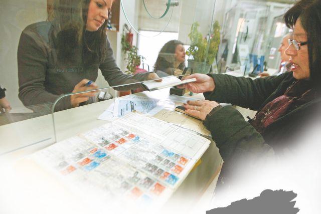 ΙΚΑ: Οι συντάξεις στο Λεκανοπέδιο εκδίδονται ως και δύο χρόνια αργότερα απ' ό,τι στην επαρχία | tanea.gr