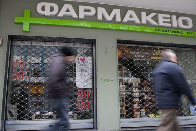 Αυξήθηκαν κι άλλο τα φέσια του Δημοσίου προς την αγορά | tanea.gr