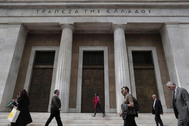 ΤτΕ: Πιο αυστηρά τα κριτήρια χορήγησης δανείων το β΄ τρίμηνο του 2015 | tanea.gr