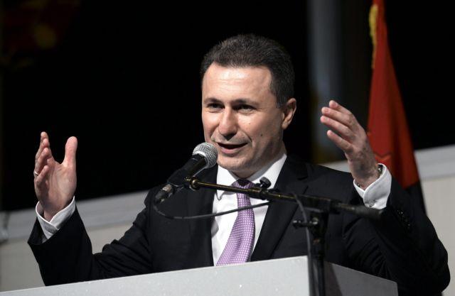 ΠΓΔΜ: Παραιτήσεις στελεχών της κυβέρνησης Γκρούεφσκι ζητούν Γερμανία - ΗΠΑ | tanea.gr