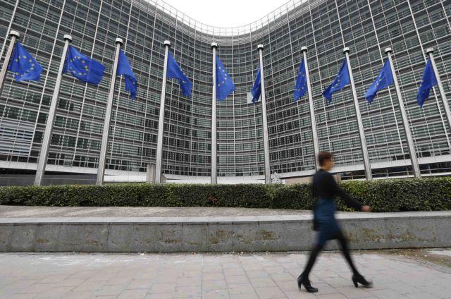 Ξεκινούν το Σάββατο στις Βρυξέλλες οι συνεδριάσεις του Brussels Group | tanea.gr