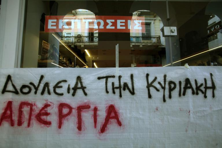 Οχι στο άνοιγμα των καταστημάτων την Κυριακή λένε οι έμποροι | tanea.gr