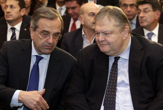 Συνάντηση Σαμαρά - Βενιζέλου στη Βουλή   tanea.gr
