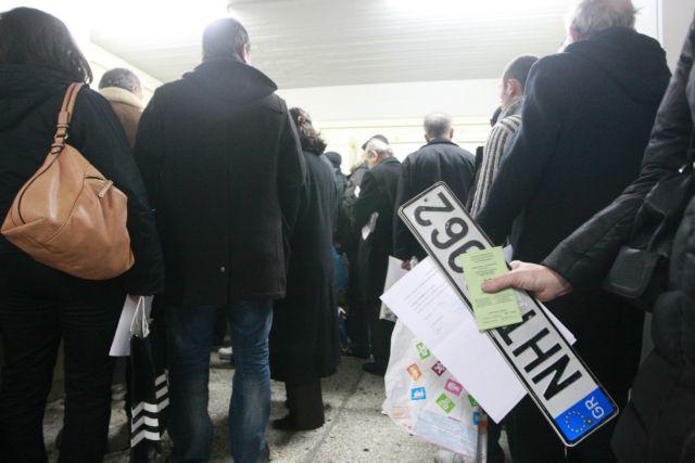 Την ανάκτηση πινακίδων ΙΧ με λιγότερα χρήματα εξετάζει το υπουργείο Οικονομικών | tanea.gr