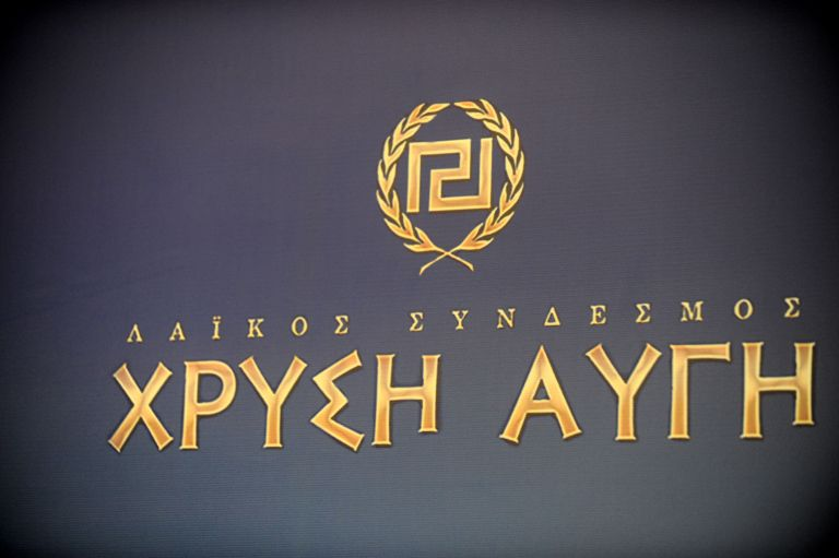 Το περιφερειακό συμβούλιο Αττικής με ψήφισμά του καταδικάζει τις πράξεις της ΧΑ | tanea.gr
