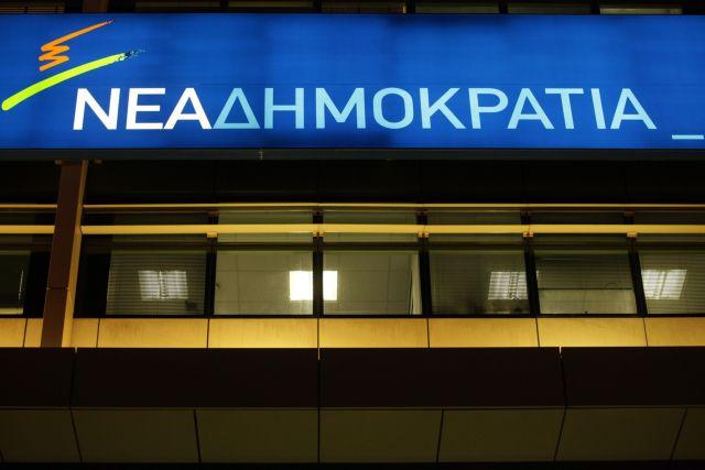 ΝΔ: Απόλυτο φιάσκο η συνέντευξη του Αλέξη Τσίπρα   tanea.gr