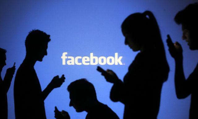 Απογοήτευσαν τα αποτελέσματα της Facebook στο α' τρίμηνο 2015 | tanea.gr