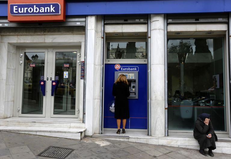 Μεγάλη πτώση παρουσιάζουν οι αποταμιεύσεις των ελληνικών νοικοκυριών σύμφωνα με την Eurobank   tanea.gr