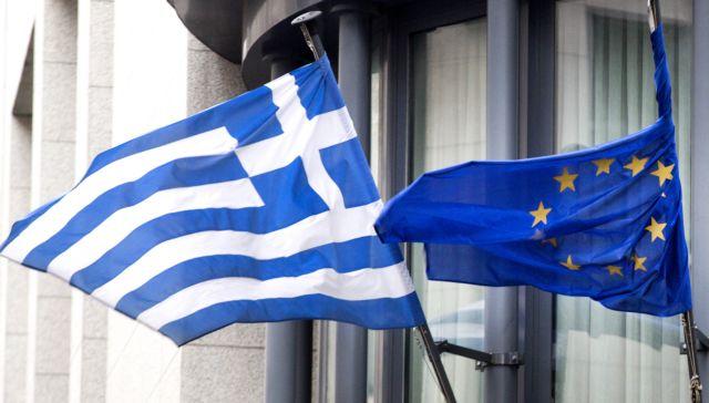 Επικριτικό άρθρο της Wall Street Journal για Ελλάδα και ευρωζώνη   tanea.gr