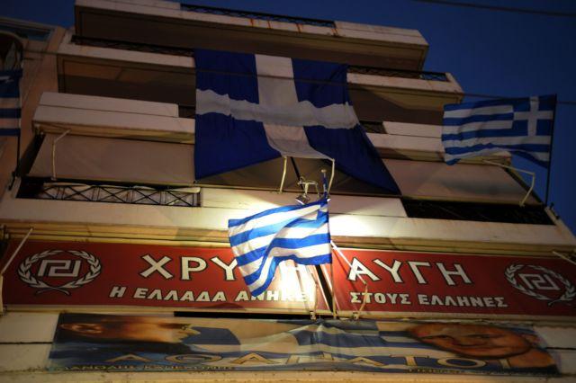 Αρχίζει σήμερα η δίκη της Χρυσής Αυγής | tanea.gr